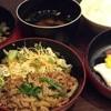 海然・鳥然 - 料理写真:日替わり定食