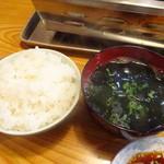 食道苑 - ご飯&ワカメスープ♪