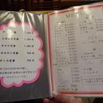 食道苑 - 定食メニュー♪ごはん(大)は50円増し