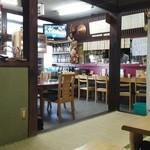 トックリ軒 - 店内