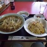 チャイナ厨房盧山 - ランチBセット1100円