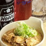 麻布 ふじ嶋 - 和牛のみ使用の特製モツ煮込豆腐。お砂糖は一切使用せず、野菜の甘みで仕上げた渾身の一品です。