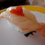 元気寿司 - 大海老~