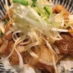 和風楽麺 四代目 ひのでや - ミニチャーシュー丼 300円