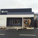 菓心松屋 - 2014年5月に移転オープンしモダンな建物に
