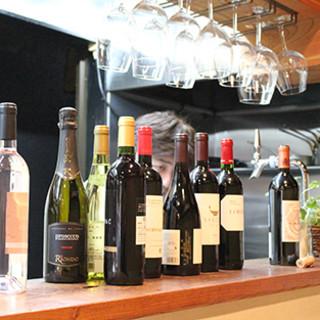 ワインの種類が豊富!