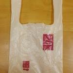 菓心松屋 - モダンなデザインの袋