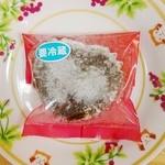 菓心松屋 - フォンダンショコラ…税込280円