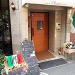 40648225 - 2014年4月1日訪問 Il Batticuore1