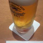 40648283 - 生ビール 税抜540円