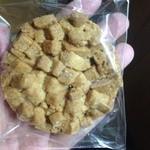 森蔵 - 赤砂糖のクッキー