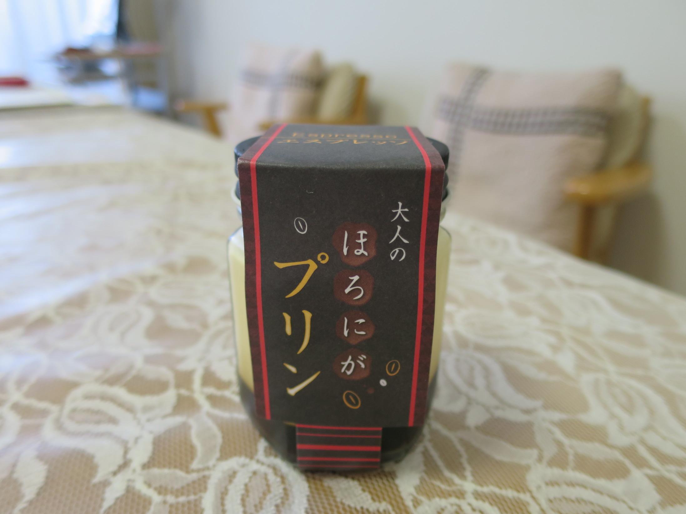 マンスリースイーツ 東戸塚店