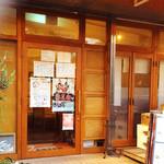 すわん  - 店舗入り口