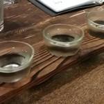 AGURI GOOD MOON - 日本酒飲み比べセット