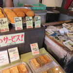 豆藤・加藤本店 - お店にはお豆腐を初め大豆を使った様々な商品が並んでました。  この日はこの中から豆腐等数品をお持ち帰りです