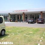 あぐれっしゅげんき村 - 2015年8月 芝生の駐車場がいいね