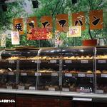 あぐれっしゅげんき村 - 2015年8月 パン屋さん