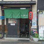 近江牛と地元野菜 ダイニングMOO -