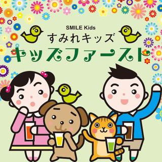 小学生以下のお子様限定お子様セット700円