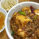 雲林坊 - 小麻婆豆腐