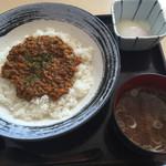 炉ばた 魚魚炭 - 夏季限定キーマカレー