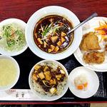 家寶 - 家寳グルメランチ(マーボー豆腐・鶏の唐揚げ;食べかけで失礼します)(2015年8月)