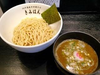 江戸前煮干中華そば きみはん 五反田店 - 梅香るつけ麺