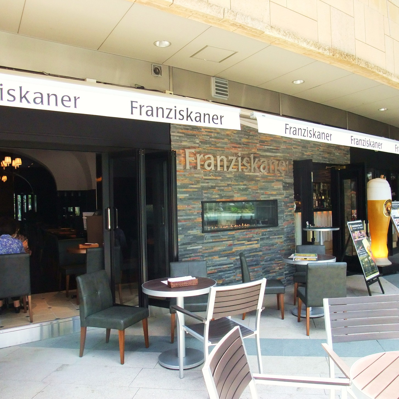 フランツィスカーナー 六本木ヒルズ店