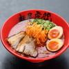 menyakotatsu - 料理写真: