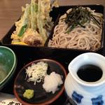 40672411 - 野菜天ざる