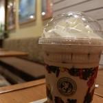 ホノルルコーヒー - ナッティハワイアンM¥530