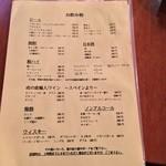やきとり 戎 西荻北口店 - 8/7/2015