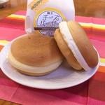 森の菓子工房MoonDeer - 蔵王チーズバーガーベイクド(蔵王濃厚チーズケーキバーガー)