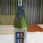 勲碧酒造 - 純米吟醸原酒1440円 720㎖