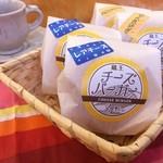 森の菓子工房MoonDeer - 蔵王濃厚チーズケーキバーガ