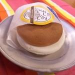 森の菓子工房MoonDeer - 蔵王チーズバーガー(レアチーズ)