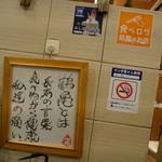 鶴亀飯店 - 食べログステッカー