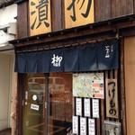 やなぎに桜 - 狭いながらも楽しいお店
