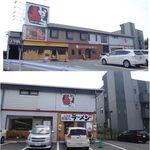 40684617 - 麺家神明とよた店(愛知県豊田市)食彩品館.jp撮影
