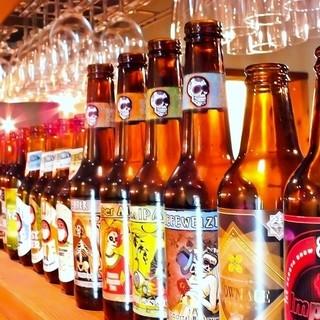 日本全国・メキシコのクラフトビール