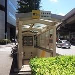 40686344 - 入り口(2番)