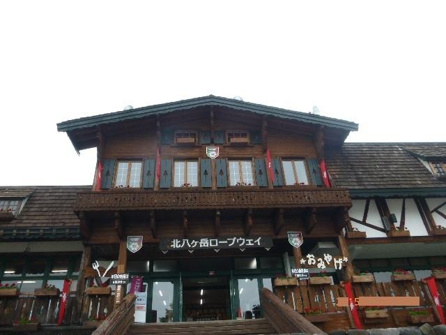 山のカフェ 2237 name=