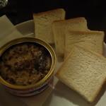バー ジュラ - 鮭缶のマスタード焼き