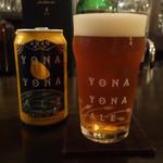 バー ジュラ - よなよなビール