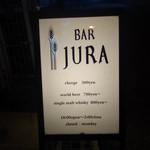 バー ジュラ - 看板