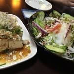 笹梅 - 冷や奴&野菜サラダ☆