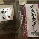 平翠軒 - 神戸・佃真の梅玉と広島・八百金のほたるいか煮干し