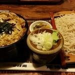 尾張屋 - 親子丼セット!1050円‼
