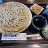 Fukurou - 料理写真: