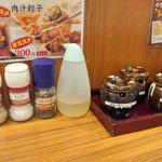 鶏の華 - テーブルセット